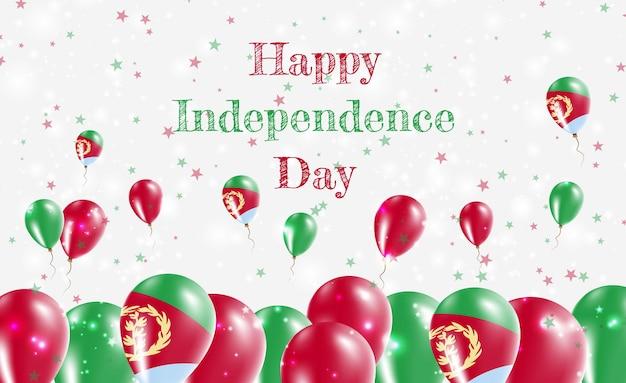 エリトリア独立記念日の愛国心が強いデザイン。エリトリア国立色の風船。ハッピー独立記念日ベクターグリーティングカード。