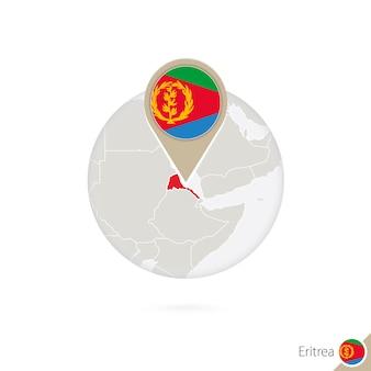 에리트레아 지도 및 원 안에 플래그입니다. 에리트레아 지도, 에리트레아 깃발 핀. 세계 스타일의 에리트레아 지도. 벡터 일러스트 레이 션.