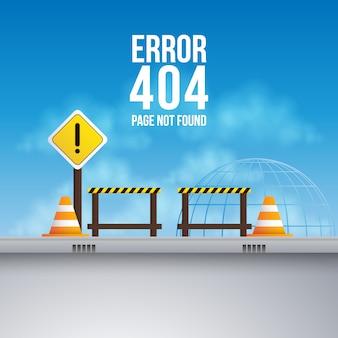 404 오류