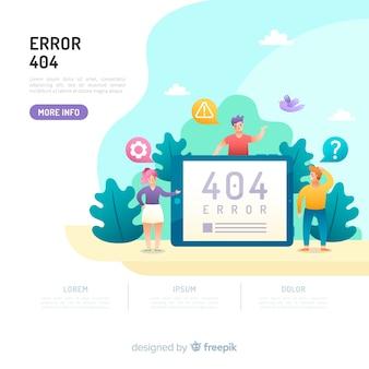 방문 페이지에 대한 오류 404 개념