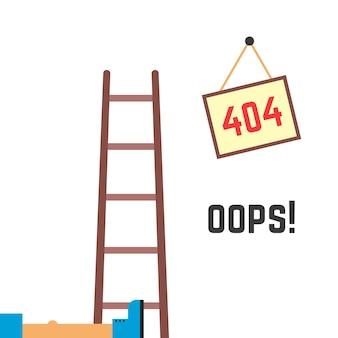 오류 404 재미있는 이미지. 기술적 결함, 위험 고지, 건설 페이지, http 응답 코드의 개념. 흰색 배경에 고립. 플랫 스타일 트렌드 현대 로고 디자인 벡터 일러스트 레이션