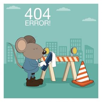 404 오류 배너를 찾을 수 없습니다