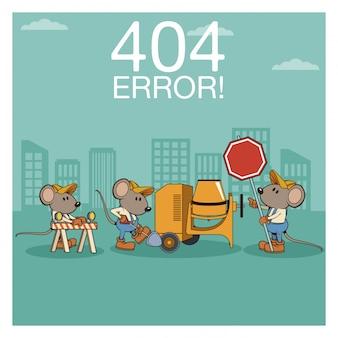Error 404 nothing found banner