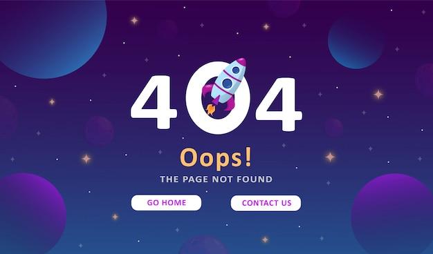 Error 404, page not found. space background.