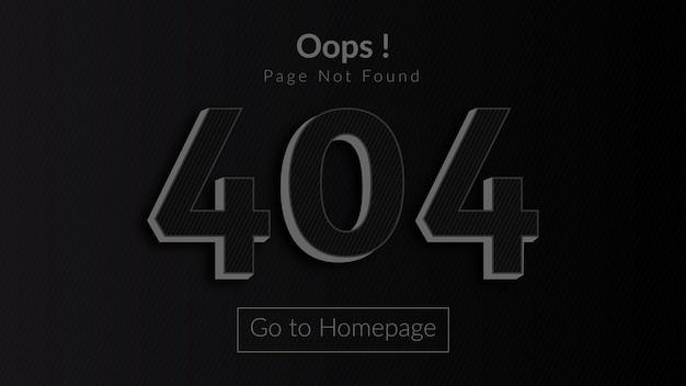 오류 404 페이지를 찾을 수 없음 웹 페이지 누락에 대한 개념