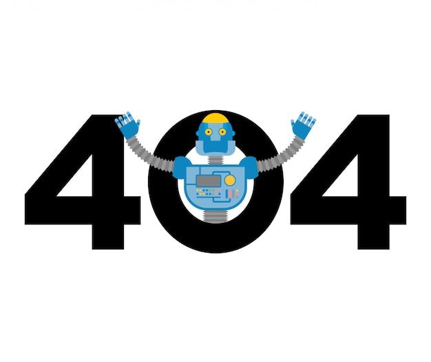 로봇이있는 웹 사이트에 대한 오류 404, 페이지를 찾을 수 없음