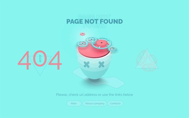 오류 404 웹 페이지 템플릿 페이지를 찾을 수 없습니다. 기어 메커니즘이 있는 컷에서 로봇 머리 벡터 아이소메트릭 스타일 그림