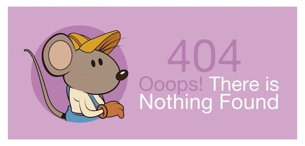 재미있는 마우스 배너와 오류 404