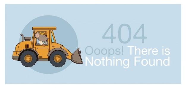 재미있는 마우스 만화 오류 404