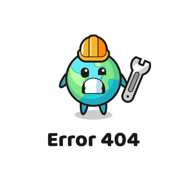 귀여운 지구 마스코트가 있는 오류 404, 티셔츠, 스티커, 로고 요소를 위한 귀여운 스타일 디자인