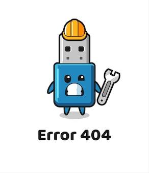 귀여운 플래시 드라이브 usb 마스코트가 있는 오류 404, 티셔츠, 스티커, 로고 요소를 위한 귀여운 스타일 디자인