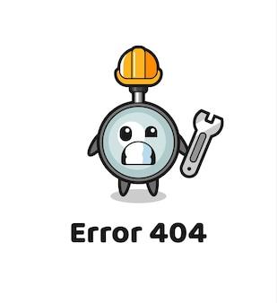 귀여운 돋보기 마스코트가 있는 오류 404, 티셔츠, 스티커, 로고 요소를 위한 귀여운 스타일 디자인