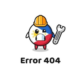 귀여운 필리핀 국기 배지 마스코트가 있는 오류 404, 티셔츠, 스티커, 로고 요소를 위한 귀여운 스타일 디자인