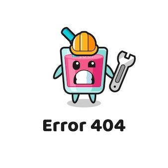 귀여운 딸기 주스 마스코트가 있는 오류 404, 티셔츠, 스티커, 로고 요소를 위한 귀여운 스타일 디자인