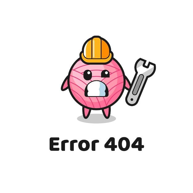 귀여운 원사 볼 마스코트가 있는 오류 404, 티셔츠, 스티커, 로고 요소를 위한 귀여운 스타일 디자인