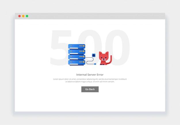 エラー500。猫のモダンなフラットデザインコンセプトは、ウェブサイトのデータセンターからケーブルを抜いた。空の状態ページテンプレート