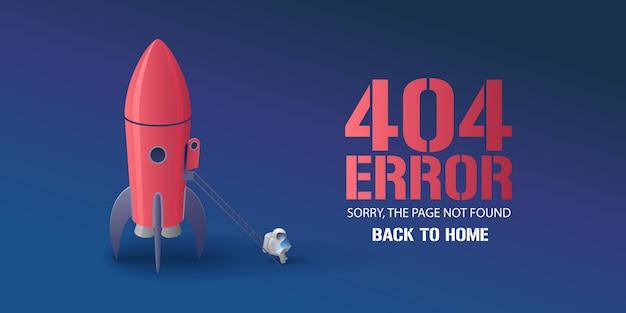 Иллюстрация страницы ошибки, баннер с ненайденным текстом. мультфильм космонавт с компьютерным фоном для веб-элемента концепции ошибки