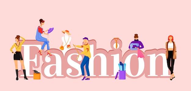 ファッション単語概念色バナー。キャットウォークモデルとersアシスタント。小さな漫画のキャラクターとタイポグラフィ。ピンクの服のクリエイティブイラストのデザイン