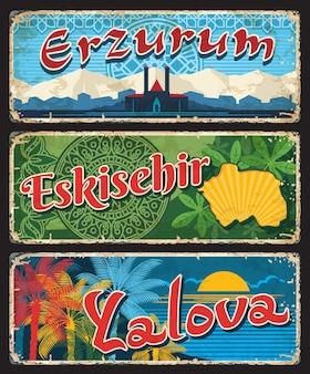 에르주룸(erzurum), 에스키셰히르(eskisehir), 얄로바 터키어(yalova turkish il), 지방 판, 관광지 터키 랜드마크의 빈티지 벡터 배너. 레트로 그런 지 보드, 세 여행 목적지 표지판, 엽서, 간판 플라크 세트