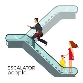 エスカレーターが階段を移動し、床の間で人を運ぶ。ビジネスマン、母と子