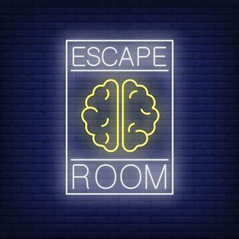 Квест комната неоновая вывеска. текст и мозг в рамке на кирпичной стене. светящиеся элементы баннер или рекламный щит.