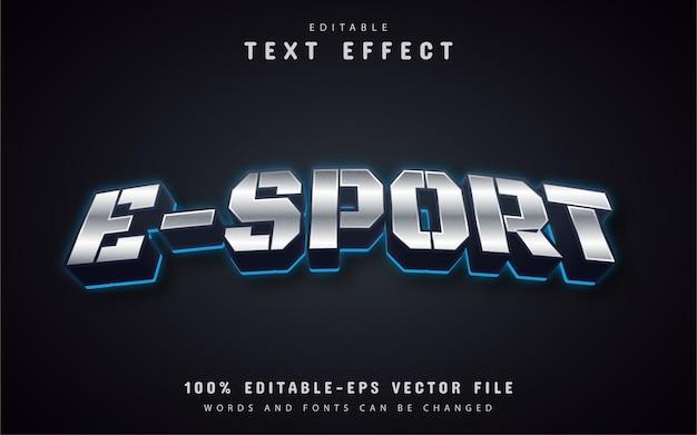 Esport 텍스트 효과 편집 가능