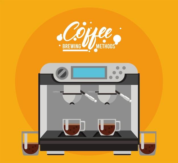 Способ заваривания кофе в эспрессо-машине