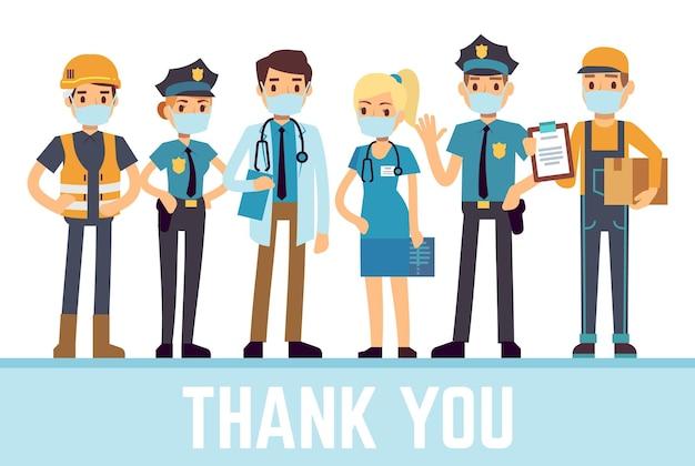 필수 근로자. 최전선에 있는 코로나바이러스 팬데믹 영웅 팀에 감사드립니다. 격리 된 택배 의사 경찰입니다. 일하는 사람들 그룹 벡터 일러스트 레이 션 감사합니다. 택배 및 의사, 의료 팀