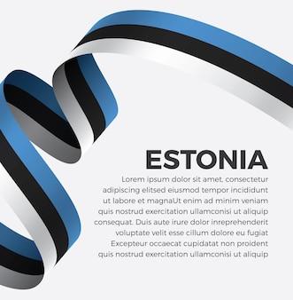 白い背景の上のエストニアリボンフラグベクトルイラストプレミアムベクトル