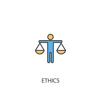 윤리 개념 2 컬러 라인 아이콘입니다. 간단한 노란색과 파란색 요소 그림입니다. 윤리 개념 개요 기호 디자인