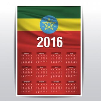 Etiopia il calendario del 2016