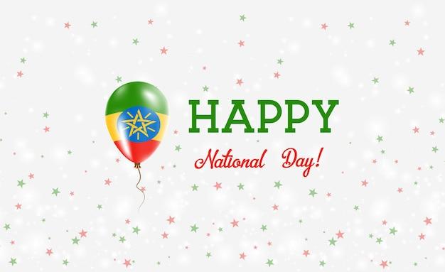 Национальный день эфиопии патриотический плакат. летающий резиновый шар в цветах эфиопского флага. национальный день эфиопии фон с воздушным шаром, конфетти, звездами, боке и блестками.