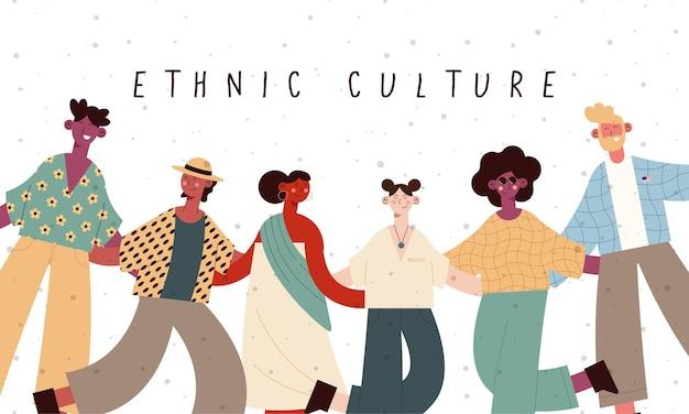 흰색 바탕에 민족 문화 사람들이 만화