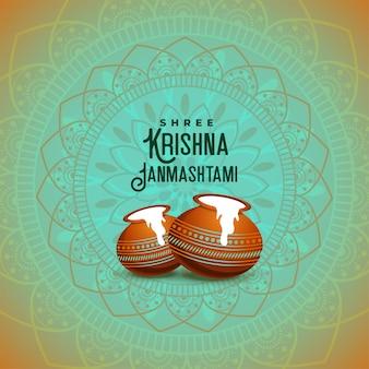 Ethnic hindu shree krishna janmashtami festival background