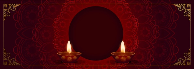 Ethnic indian style happy diwali red banner