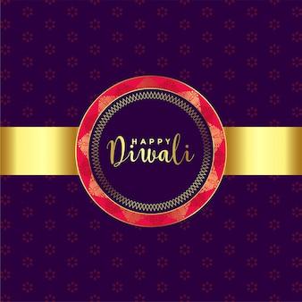 Ethnic style happy diwali golden background