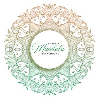 エスニックスタイルのマンダラの装飾的な背景デザイン