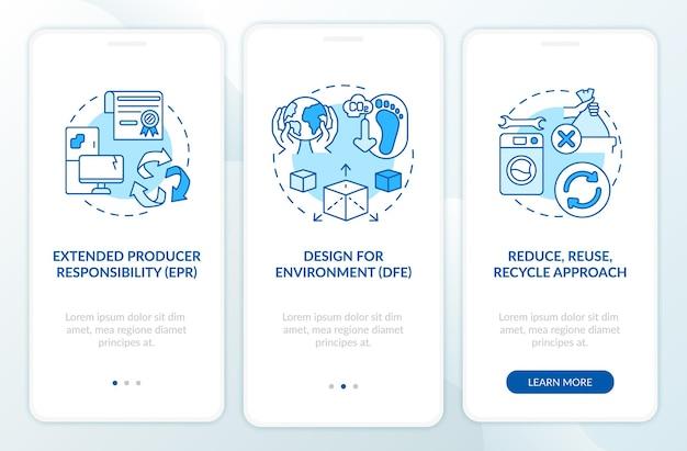 Инициативы по уменьшению мусора на экране страницы мобильного приложения