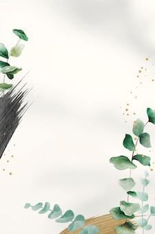 베이지색 바탕에 유칼립투스 잎 패턴