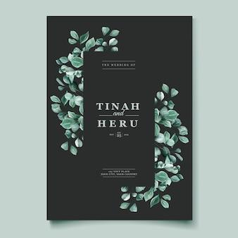 ユーカリ水彩結婚式の招待カードテンプレート