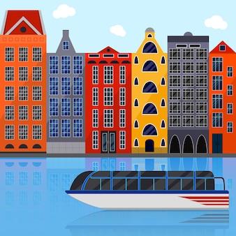ヨーロッパの家。フラットスタイル。観光船。水の反射。シティチャンネルのヨット。創造的な建物。ベクトルイラスト。