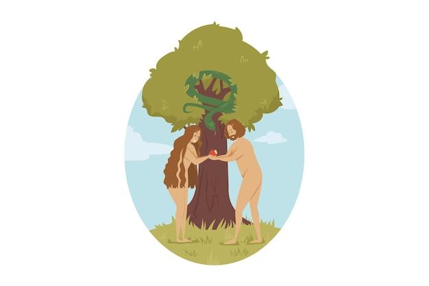 ヘビの悪魔サタンが生命の木から噛むリンゴをアダムと共有し、罪に陥ることに誘惑されたイブ
