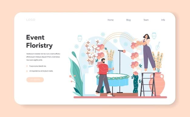 イベントフローリストリーのウェブバナーまたはランディングページフラワーデザイナーが花束を作る Premiumベクター