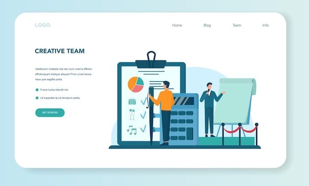 イベントマネージャまたはサービスのwebバナーまたはランディングページ。お祝いや会議の組織。事業のためのpr会社の計画。創造的な現代の職業。