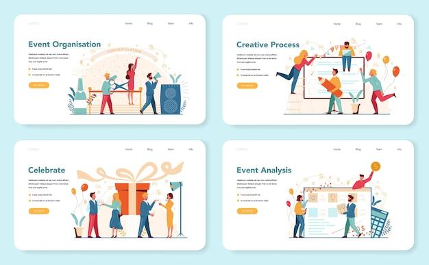 イベントマネージャまたはサービスのwebバナーまたはランディングページセット。お祝いや会議の組織。事業のためのpr会社の計画。創造的な現代の職業。