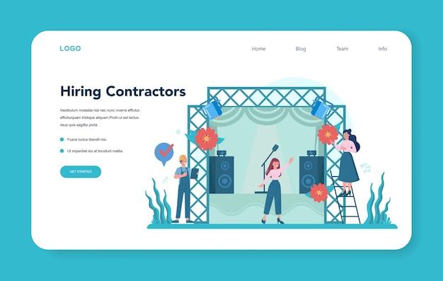 Менеджер мероприятий или сервисный веб-баннер или целевая страница