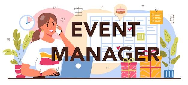 Типографский заголовок менеджера событий. праздник, церемония или корпоративная встреча