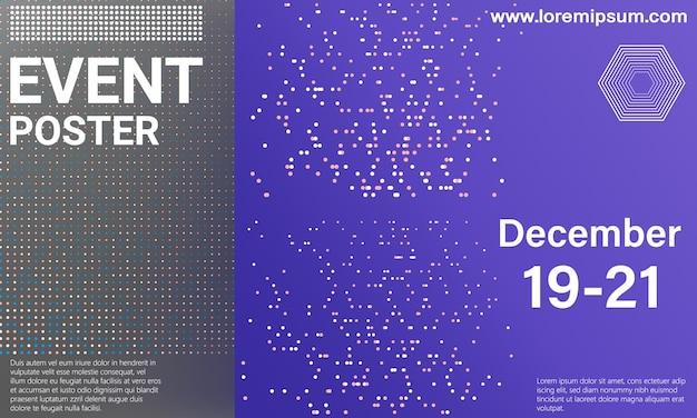 イベントポスター。ビジネスの背景。抽象的なカバーデザイン。