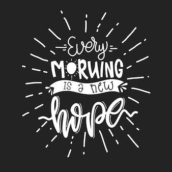 Каждое утро новая надежда. цитата типография надписи