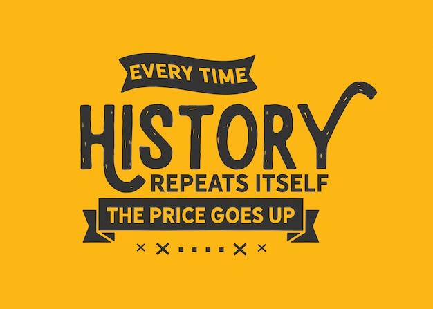 역사가 반복 될 때마다 가격이 상승